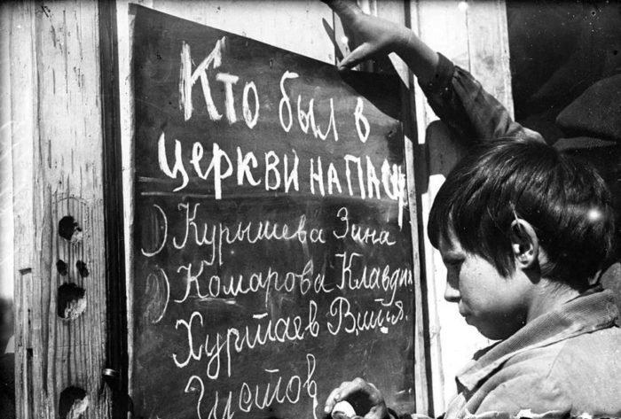 pionery-tserkov