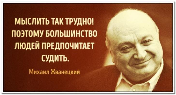 zhvanetskij-3