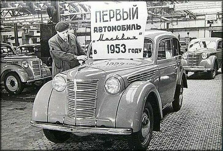 moskvich-4