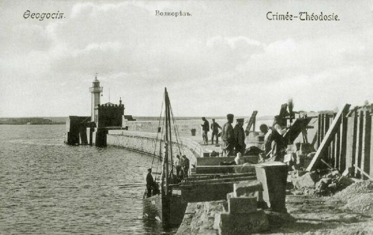 port-feodosiya