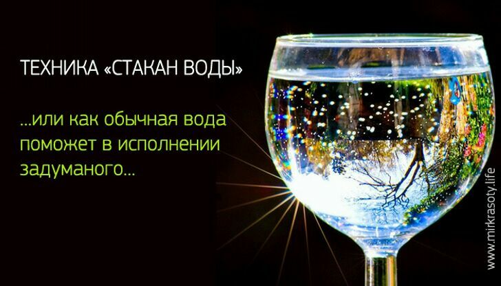 stakan-vody-1
