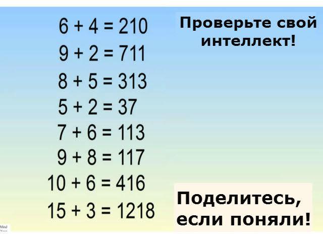 zadachka-2