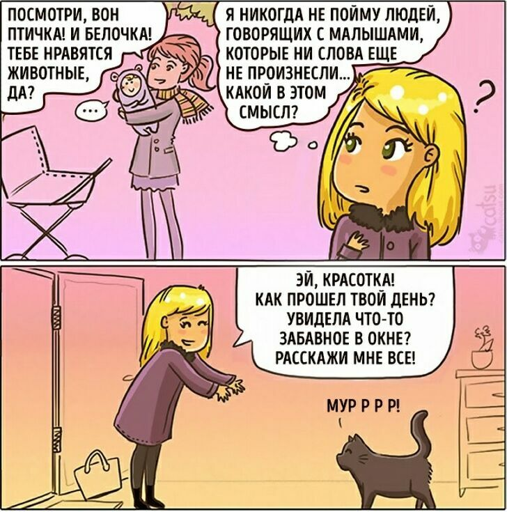 zavelsya-kot-18