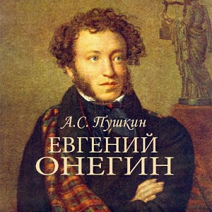 evgenij-onegin-1