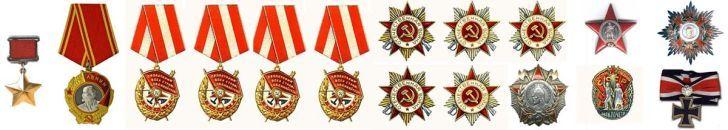 krasnyj-dyavol-3