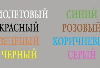 sisek-testi-dlya-zhenshin-na-seksualnuyu-temperamentnost-gde-delayut-kunilingus