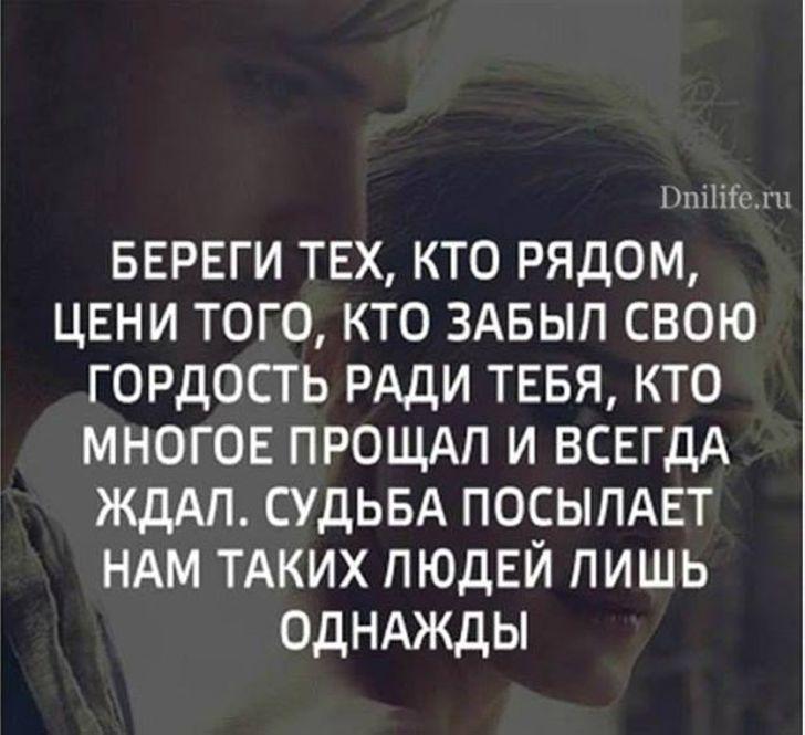 tsitaty-3