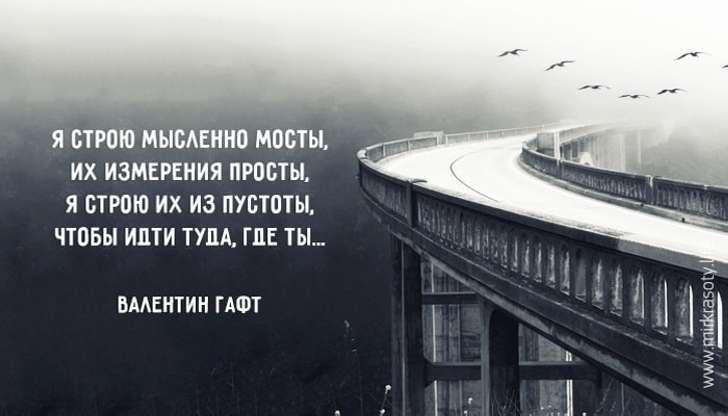 5 прекрасных стихотворений Валентина Гафта!