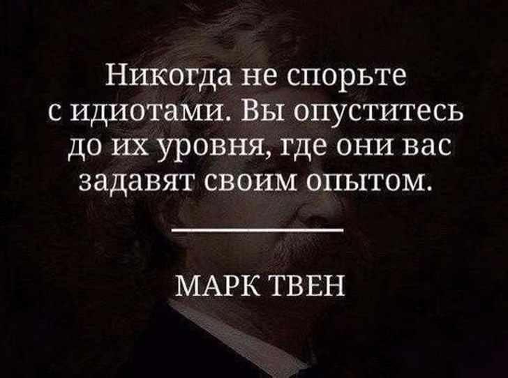 История жизни Марка Твена
