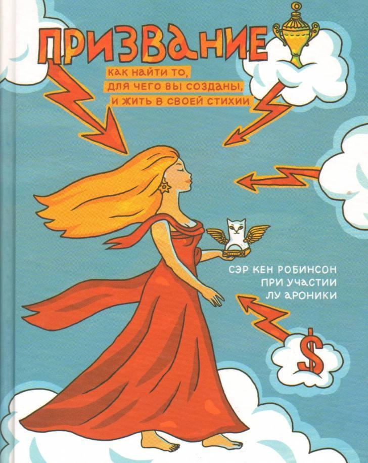 10 достойных книг по саморазвитию