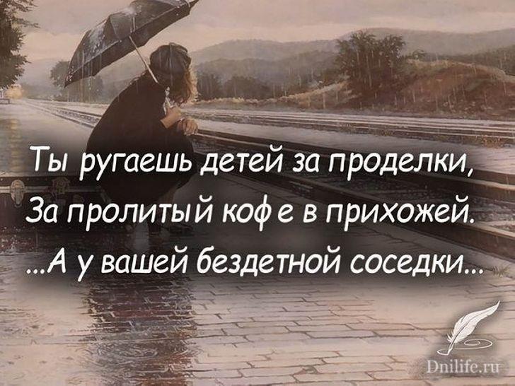 Жаль, что мудрость приходит с годами, Жаль, что мы это вовсе не ценим.