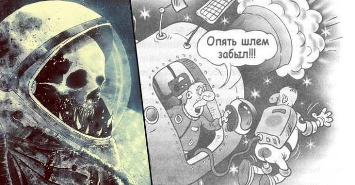 Что случится с человеком в открытом космосе без скафандра?