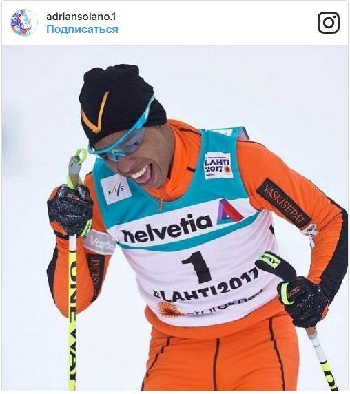 Горе-лыжник