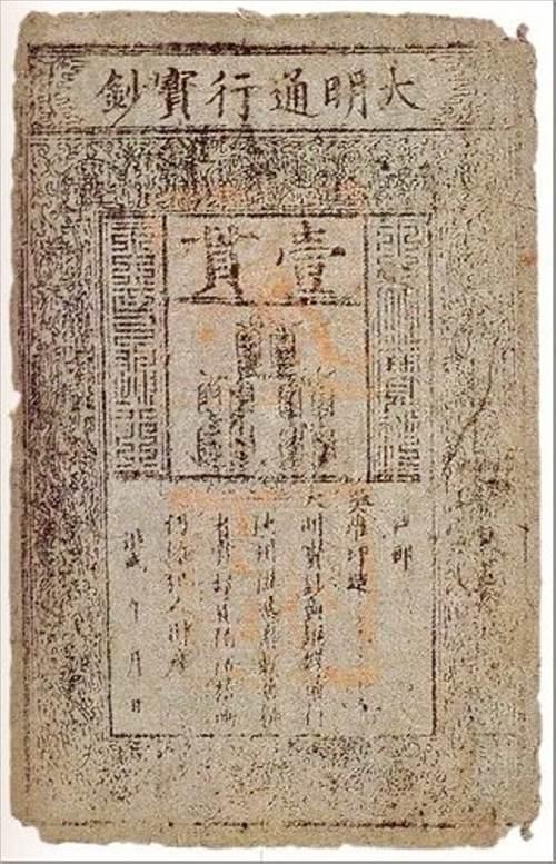 10 древних китайских изобретений, которыми вы пользуетесь