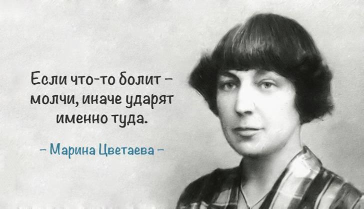 Несравненная Марина Цветаева - 25 строк любви