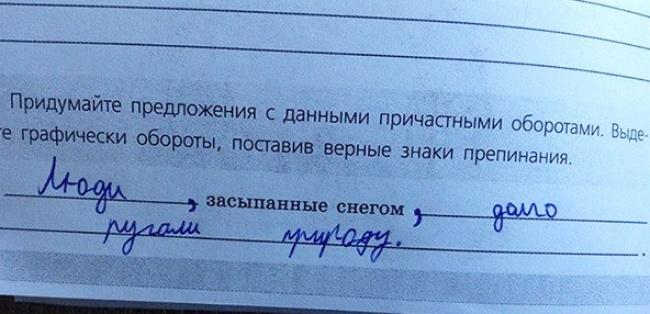 Бывшим первоклашкам посвящается))