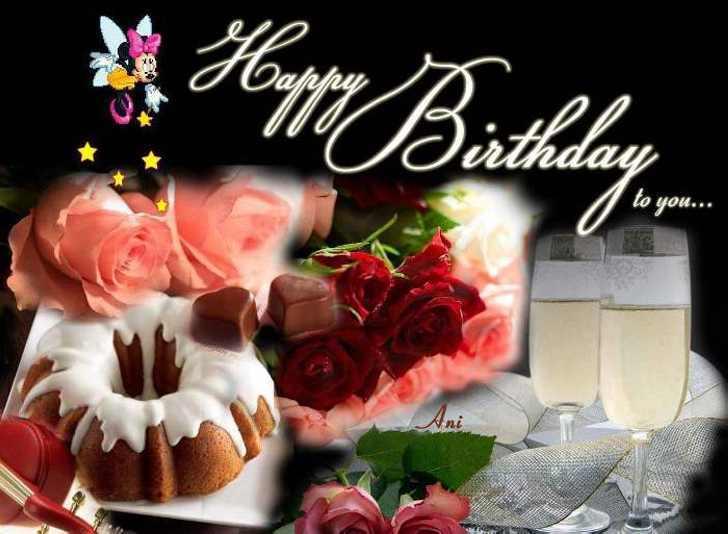 Как родилась песня «Happy Birthday to You!»