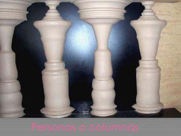 Тест. Оптические иллюзии, которые расскажут о вас всё!