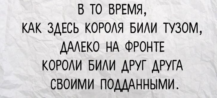 10 жизненных пронизанных сарказмом цитат из романа Ярослава Гашека о бравом солдате Швейке