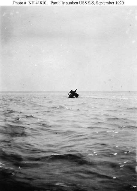 Звонок из глубины океана