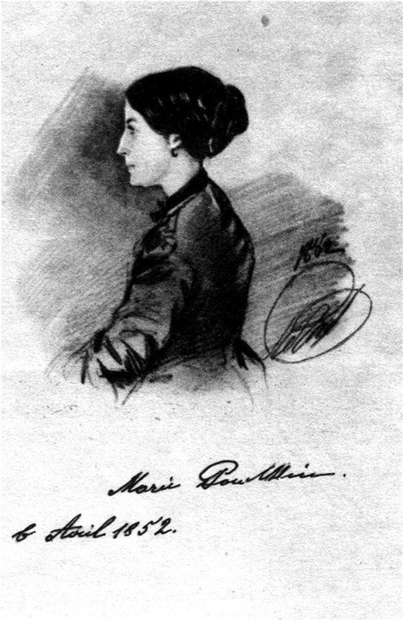 Мария Александровна Гартунг — дочь Пушкина