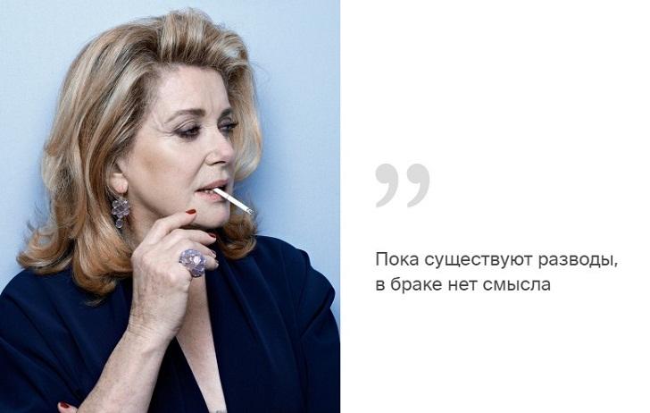 Коротко и ёмко - высказывания Катрин Денёв о своей профессии и жизни