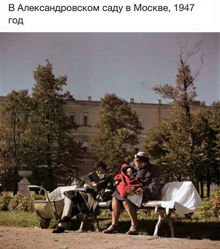 Фотографии из советских времён